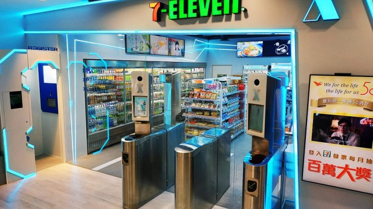 Taipei, Taiwan - July 4, 2018 : Seven-Eleven X, the first experimental unmanned store by using artificial intelligence in Taipei, Taiwan. There is no staff. Customers access by using face recognition; Shutterstock ID 1153603333; Departmental Cost Code : 162800; Project Code: GBLMKT; PO Number: GBLMKT; Other: